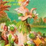 Postkarte Hofcafé Frühjahrsmarkt 2003
