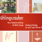 Postkarte Hofcafé Frühlingszauber 2016