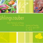 Postkarte Hofcafé Frühlingszauber 2007