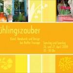Postkarte Hofcafé Frühlingszauber 2008