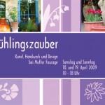 Postkarte Hofcafé Frühlingszauber 2009