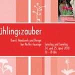 Postkarte Hofcafé Frühlingszauber 2010
