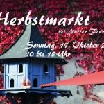 Postkarte Hofcafé Herbstmarkt 2012